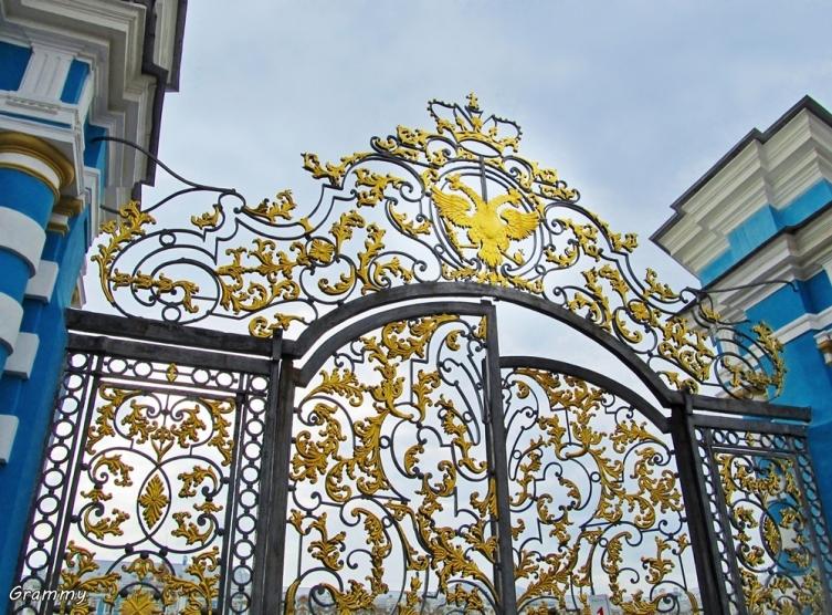 Catherine Gate